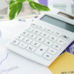 投資信託はどう選ぶ? バランスファンドの種類を知って上手に選んで