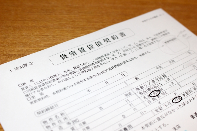貸室賃貸借契約書