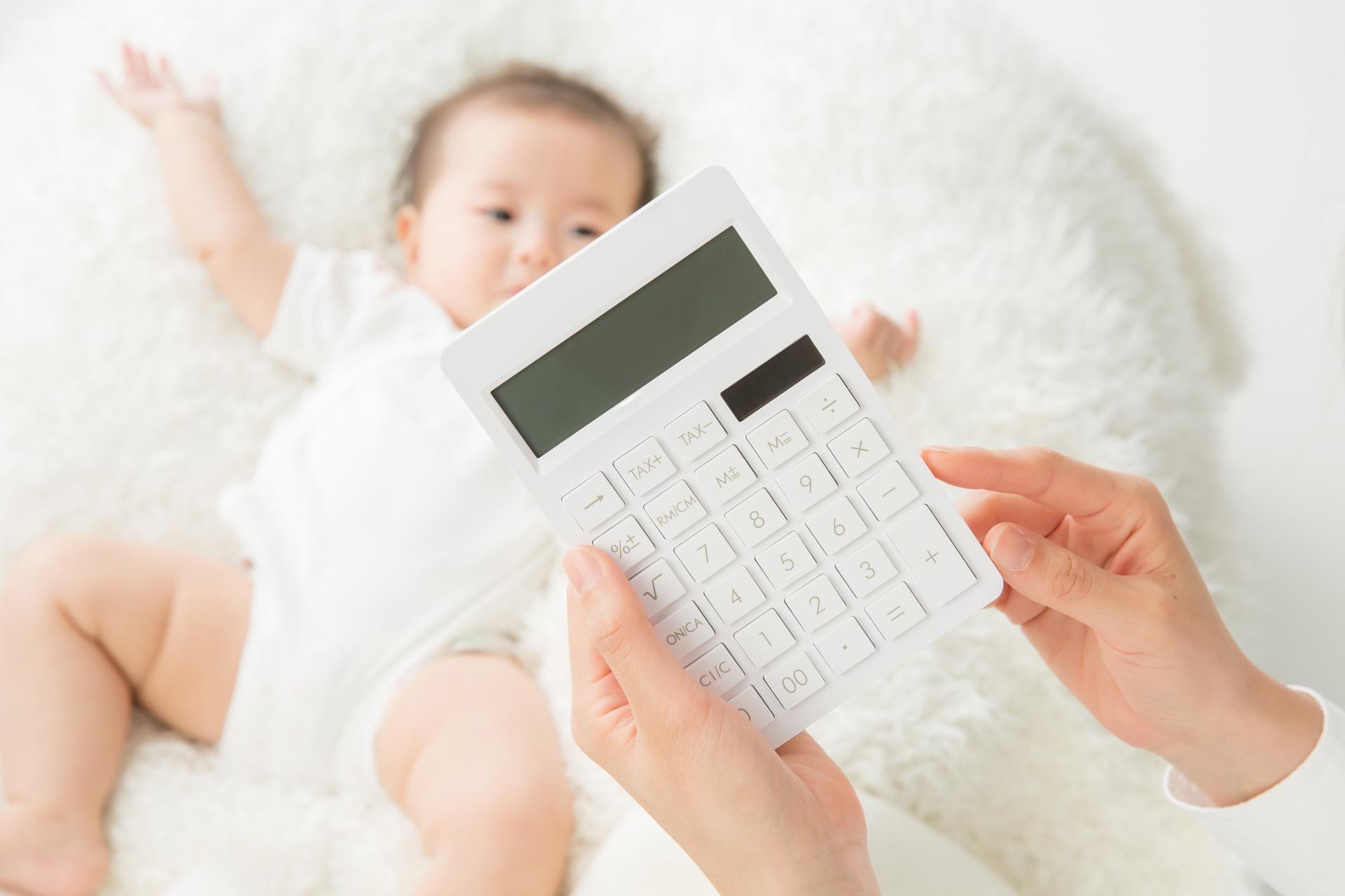 子ども 電卓