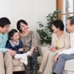 親の財産について話し合おう! その必要性とやっておくべきこと