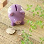 自分に合った「賢い貯金」はどれ?10の方法