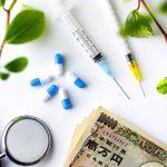 医療費控除の対象となるのはどれ?