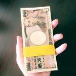 お金を使いたくなる心理10のケースと対策