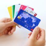 ショッピングが増えがちな 年末には気をつけて! クレジットカードの明細をしっかりチェック!