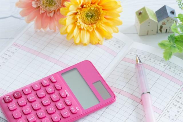 家計簿と電卓