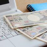 月3万円の副収入が欲しい! 副業するなら何がいい?