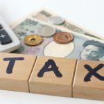 消費税増税で家計への影響は!? 軽減税率は住宅にも適用されるの?
