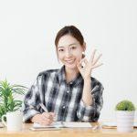 女性に向いている副業とは? おすすめの副業について解説!