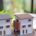 新しく新設された「グリーン住宅ポイント制度」とは?