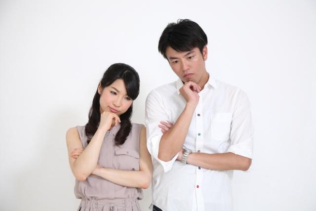 夫婦で考える