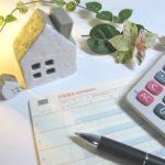 ひとり暮らしの平均生活費はいくら? 上手なやりくり方法が知りたい!