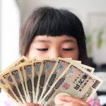 貯金ゼロからの脱出! まずは【目標10万円】から始めてみよう!