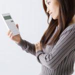年払いに変更するとこんなにお得! 保険料から年金まで年払いで節約する方法