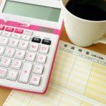 予想以上に便利! お金がたまる賢い銀行の使い方4選