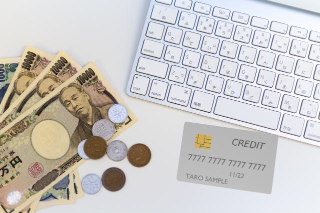 クレジットカードとPC