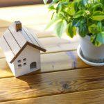 住宅ローンは借りた後のことを考えて借りる! 4つの注意点