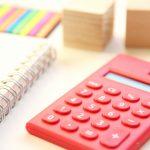 共働きのお金の貯め方のコツは? 性格別家計管理方法を紹介