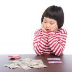 貯め上手さんはみんなやってる 家計のやりくり黄金比率とは?