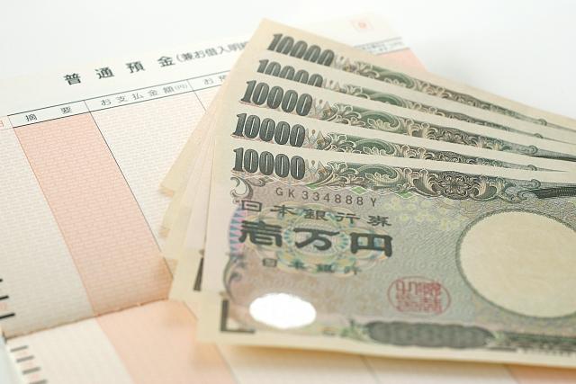 通帳とお金