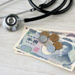 医療費控除の対象に なるもの・ならないものは?