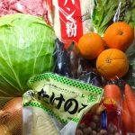 食費を減らしたい!具体的な節約方法を解説