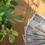 空いた時間で【月1万円のおこづかい】を 簡単に稼ぐ方法5選