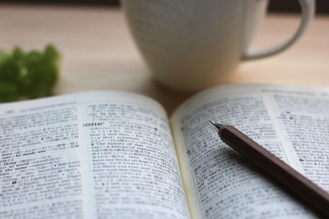 コーヒーと辞書