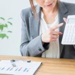 保険に入る時に考えたい 特約のメリットとデメリットとは?