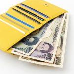 使い方で変わる? 貯まる人と貯まらない人の財布の違いとは
