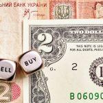 「円」より「ドル」がおトク? 外貨預金入門